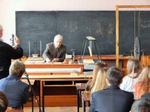 Ознайомлювальна лекція з фізики для школярів
